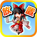 Touhou speed tapping idle RPG MOD Unlimited Money 1.7.9