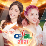 CPBL2021 MOD Unlimited Money